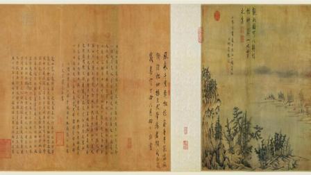 古代字画-十大传世名画之江参千里江山图
