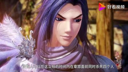 秦时明月: 卫庄一针见血表示赵高罗网刺杀扶苏, 就是想胡亥继位!