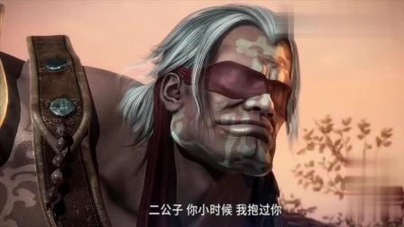 秦时明月: 这大块头真的刀枪不入, 干将莫邪狂砍都破不了他防御!