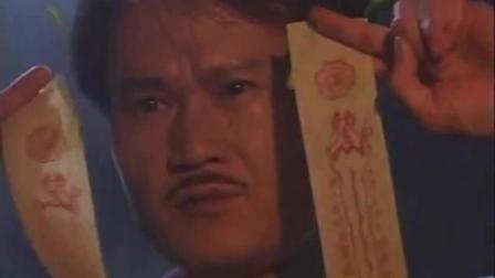 《僵尸道长》中国茅山术大战南洋降头, 林正英靠仅存的法力打败师兄