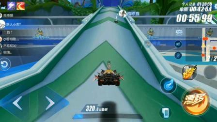 QQ飞车手游: 水上乐园最难的竟然是延续氮气, 没用上起码慢5秒