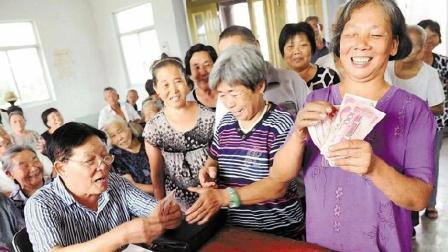 9月社保好消息, 这几类老人, 每月增加800元补贴, 现在知道还不晚