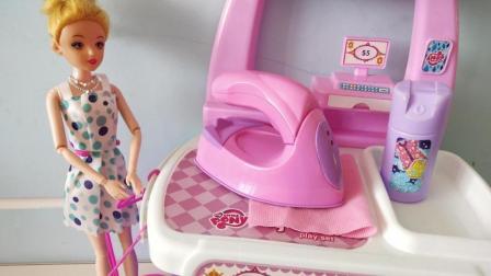 叮叮育儿玩具乐园 芭比娃娃去干洗店熨烫新衣服