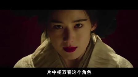 韩国篡改中国历史新片《安市城》上映  票房登顶