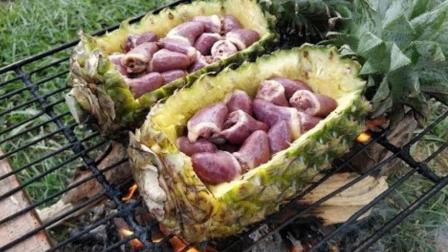 农村小屁孩户野炊, 用菠萝煮鸡心想想是个啥味
