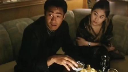 韩斌最穷的时候陈浩南却还要他埋单, 好歹也是个