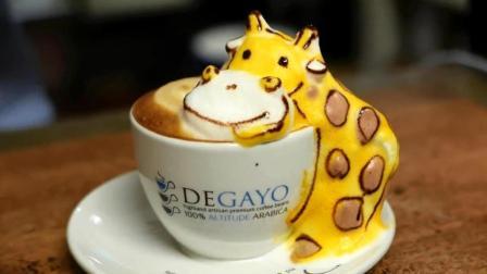 国际上已经开始流行喝这种3D咖啡了, 快来开开眼吧!