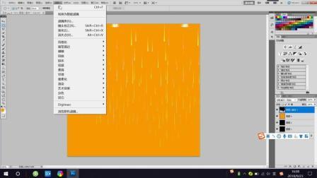 Photoshop、PS电脑教程: 烟花教程, 制作球形烟花图片