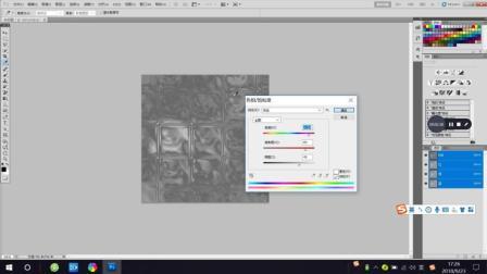 Photoshop, PS教学教程, 制作水晶玻璃砖纹理