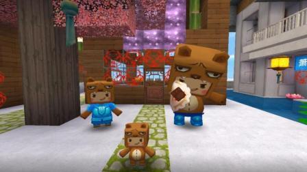 迷你世界 爆笑版三只小熊, 笑出眼泪不负责