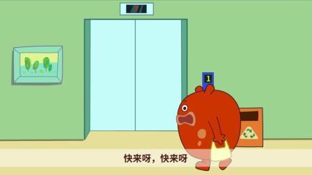 咕力咕力丫米果: 文明使用电梯 咕力养成好习惯 讲文明