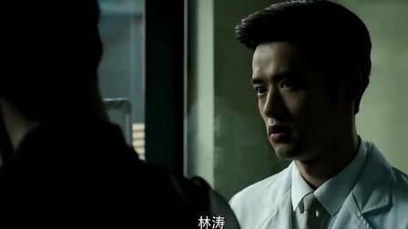 法医秦明: 唐思思自己走夜路被人跟踪, 这个人会