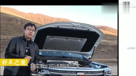 首测解读SUV荣威RX8, 中国版的普拉多、陆地巡洋舰