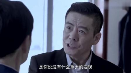 耿县长被何书记怒批, 竟把所有责任推给吕局长