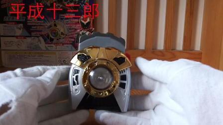 平成十三郎超星神召唤器 星神罗盘 国产