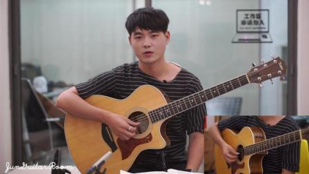 【吉他教程】叶锐文新概念吉他入门教程示范4