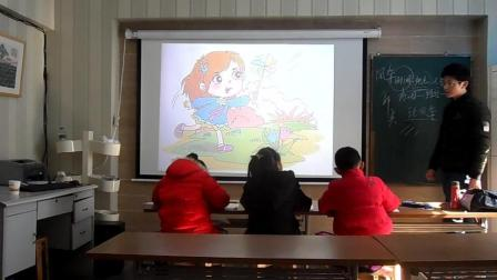 黄冈名师课堂: 看图写话课堂实录之鄂教版二年级下册放风筝