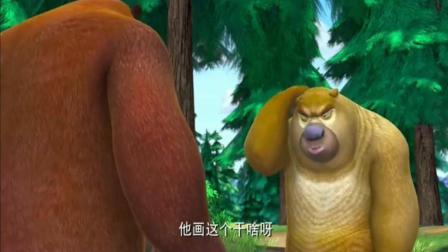 熊出没: 强哥在图纸上画了个比自己还丑的光头强, 自信的人