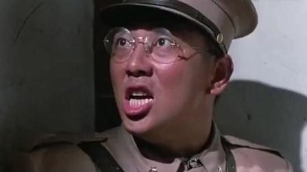 林正英带着徒弟大战僵尸王 刀枪不入