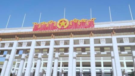 中秋节国家博物馆半日游