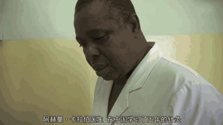 瘫痪两周的黑人小伙, 西药束手无策, 非洲中医: 我一天就治好了!