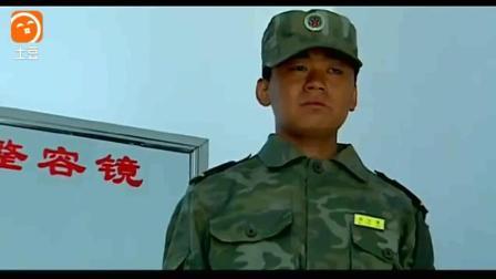 士兵突击, 王宝强搞笑片段, 看了忍不住想笑