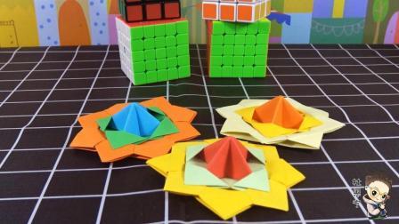 亲子手工折纸大全 第一季 折纸陀螺