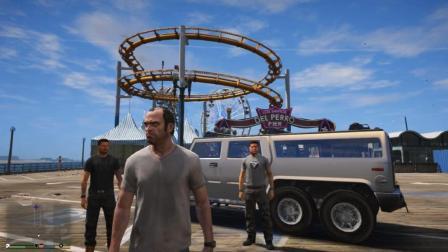 GTA5: 老崔带着从乡下来的好兄弟, 去游乐场坐过山车