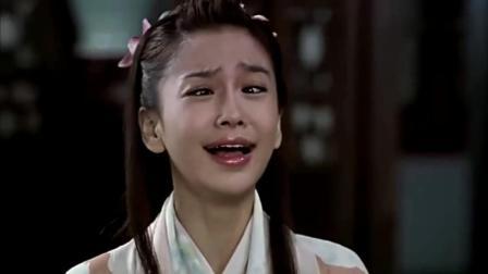 花田喜事: 美女竟然还能哭出斗鸡眼, 这是什么操作!