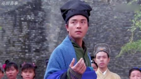 花田喜事: 张国荣变魔术让许冠杰吃瘪, 哥哥太帅了!