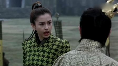 《花田喜事》古天乐和杨颖无厘头搞笑, 太逗了