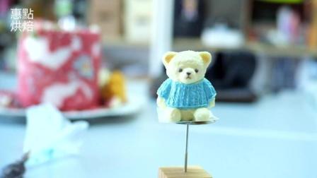 超可爱立体小熊蛋糕摆件听说第二遍会火哦~