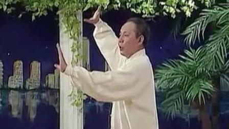 李德印24式太极拳高清教学(下集)