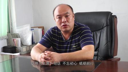 尚庄村党建片