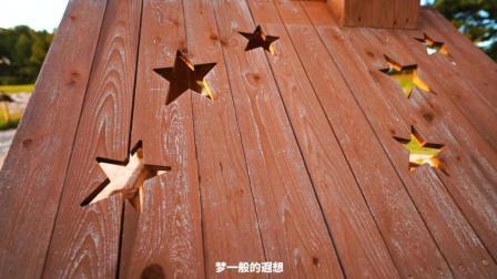 祝福亲爱的小伙伴们中秋节快乐, 天天开心!