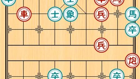 中国象棋: 看似必败, 第一步无从下手, 高手出奇招绝杀艺人