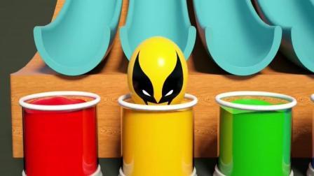 益智: 幼儿颜色启蒙, 用惊喜蛋在染料桶里学颜色和恐龙老虎识动物名称