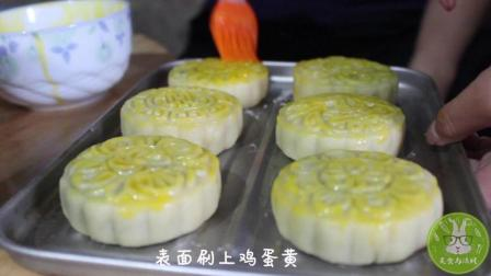 中秋佳节, 教你各种花式月饼的制作方法, 步骤详细, 方法简单