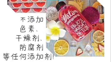 网红纯手工水果茶冲泡方法