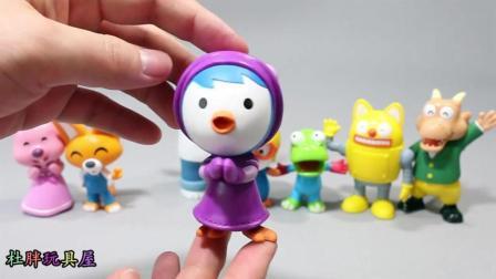 小企鹅啵乐乐全家福人物套装 小企鹅啵乐乐小伙伴玩具