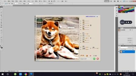 Photoshop, PS教程教学, 线之绘滤镜使用方法