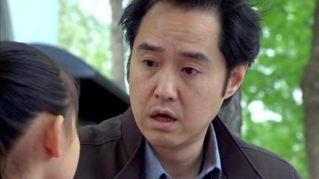 咱家那些事: 冯雷发现女儿趋炎附势有点担心, 跑到学校与她谈话