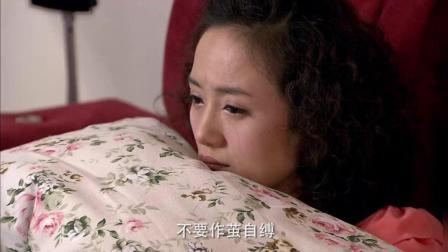 咱家那些事: 朱媛媛三天打鱼两天筛网的, 经理实在看不下去辞了她