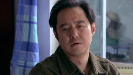 咱家那些事: 冯雷终于找到黄志忠, 看到他在饭馆炒菜失声痛哭