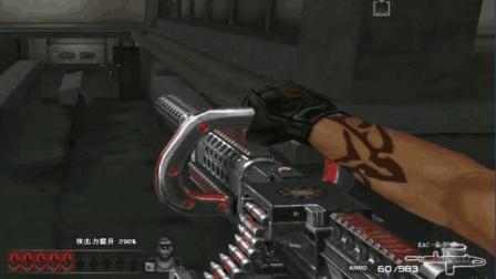"""穿越火线: 自带""""消音器""""的机枪, 比原版武器多35发子弹"""