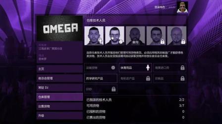 【艾鹿特】GTA5线上 单人赚钱教程: 夜总会