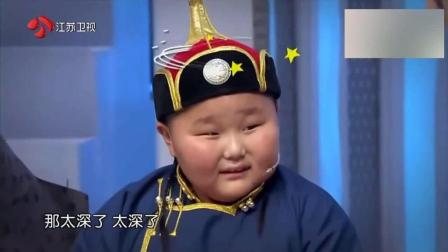 小胖阿吉和薛之谦摔跤, 没想到会败得这么快, 连