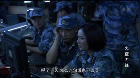 蒋小鱼一上岸就把耳麦丢了, 女兵听不到话急坏了, 武教官倒是淡定