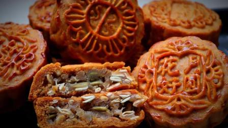 经典五仁月饼做法, 好吃不腻, 小时候的味道, 不塌腰不开裂, 教程详细, 看了你也会做!