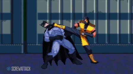 蝙蝠侠大战蝎子(真人快打大战DC)